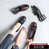 豆豆鞋女 樂福鞋女夏季潮新款英倫學院風女鞋中跟一腳蹬CHIC復古小皮鞋女FG123 快速出貨