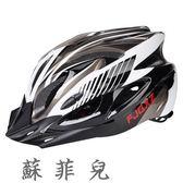 騎行頭盔 自行車公路帽山地車男騎行帽單車裝備安全帽女帽子