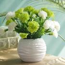 康乃馨仿真花裝飾套裝客廳擺設辦公室擺件小盆栽裝飾花藝假花擺件 LJ441【極致男人】