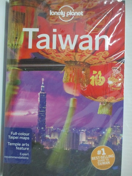 【書寶二手書T8/原文書_GNW】Lonely Planet Taiwan_Robert Kelly ,Chung Wah Chow