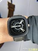 手錶男表女表防水自動機械表M202方形中性手錶【新年快樂】