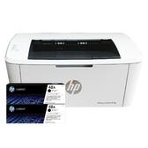 【搭48A原廠碳粉匣二支】HP LaserJet Pro M15w 無線黑白雷射印表機 登錄送禮卷