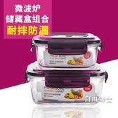 耐熱玻璃飯盒微波爐水果密封保鮮盒長方圓形大小號便當盒餐盒 交換禮物