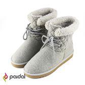 Paidal 優雅小香風菱格毛呢保暖短筒雪靴-灰