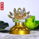 佛教用品佛前供燈蓮花燈佛供燈LED電池電源兩用水晶七彩長明燈小 交換聖誕禮物
