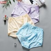 內褲女 三角褲 提花高腰大版女士內褲胖MM日系內褲褲頭《小師妹》yf826