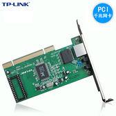 哈GAME 族滿399 免 可 TP LINK TG 3269C Gigabit PCI 介面有線乙太 卡10 100 1000Mbps