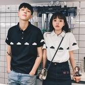 情侶T 情侶裝春裝2019新款韓版學生寬鬆夏裝款Polo衫短袖t恤女 2色S-2XL 交換禮物
