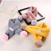 兒童圍巾冬季男童童女童寶寶柔軟保暖毛線圍巾嬰兒百搭毛球圍脖潮   莫妮卡小屋
