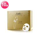 【Sesedior】金箔美白面膜煥采版10盒 淡斑保濕 抗老 色斑曬黑色素