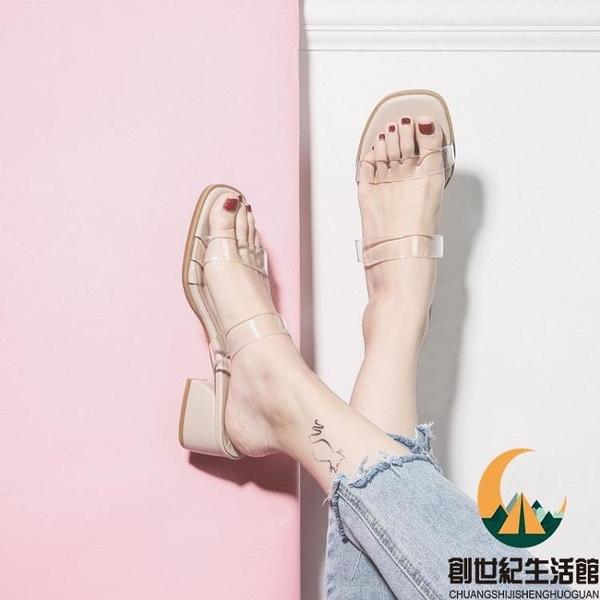 半曲透明拖鞋女外穿中跟時尚涼拖鞋女夏外穿高跟粗跟【創世紀生活館】