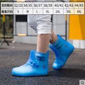 鞋套防水雨天雨鞋套防滑耐磨成人下雨天防水防雨鞋套男女戶外 伊蒂斯女裝