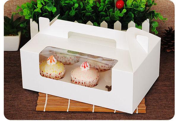 6入 開窗 純白無印手提盒 馬芬瑪芬盒 杯子蛋糕 蛋糕盒 慕斯 奶酪 月餅盒 包裝盒 禮盒 蛋塔盒