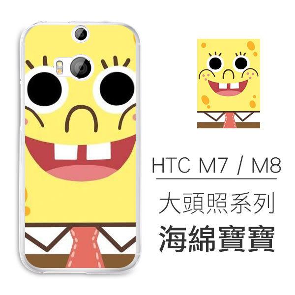 [HTC M7 / M8] 大頭照系列 超薄TPU 客製化手機殼 皮卡丘 海綿寶寶 拉拉熊
