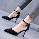 高跟鞋 尖頭綁帶高跟鞋絨面黑色一字扣帶涼鞋女性感夜場細跟-Ballet朵朵