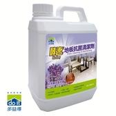 多益得 Doit 酵速(Bio-Enzy)地板抗菌清潔劑 天然薰衣草芳香 2000m