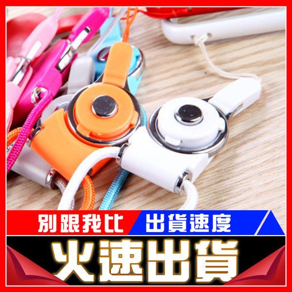 [24H 現貨快出] 掛繩 時尚百搭吊繩 手 機 殼 輕易拆卸 工作牌 相機可用 iphone i6 s ix i7 i8 plus