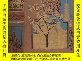 二手書博民逛書店稀見!【包罕見】The Dragon, Image & Demo
