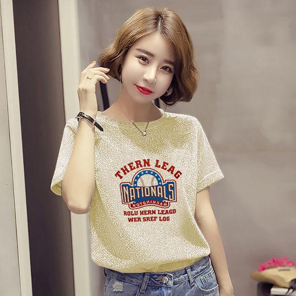 大韓訂製短袖T恤貓涼感t素色日系打底衫現季短t大尺碼