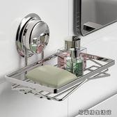 嘉寶強力吸盤肥皂盒免打孔置物架-易樂購生活館