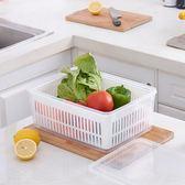 冰箱水果蔬菜收納盒保鮮盒廚房瀝水籃塑料洗菜盆帶蓋收納筐   可然精品鞋櫃