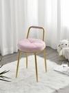 北歐梳妝椅化妝凳 現代梳妝臺凳子簡約花瓣椅臥室網紅ins小凳子 果果輕時尚