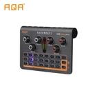 變聲器 AQA Q8麥克風聲卡手機電腦直播設備全套 主播話筒變音器快手K歌