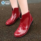 成人雨鞋女士春秋防雨保暖時尚雨靴短筒休閒水鞋防滑耐磨短筒水靴 智聯