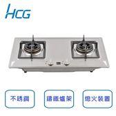 【和成 HCG】檯面式 二口 4級瓦斯爐 GS232-LPG (桶裝瓦斯)