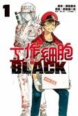 工作細胞BLACK(1)