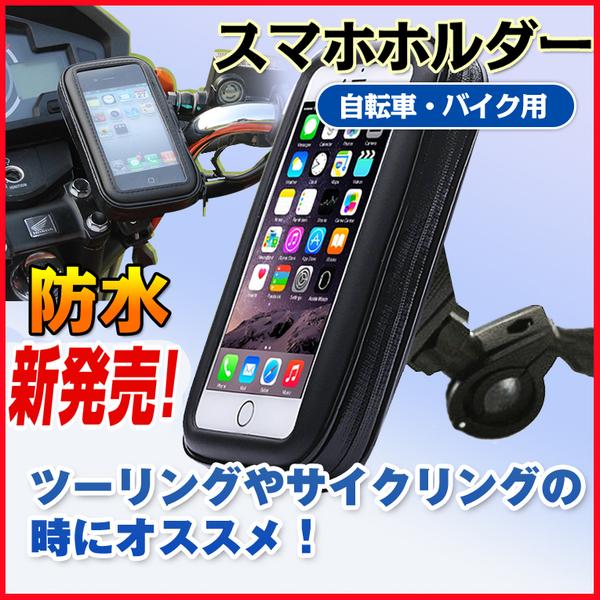 fighter 6 racing s gsr gtr aero iphone7 iphone8 New Many 110全新迪爵機車架摩托車手機架導航支架