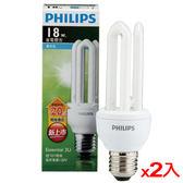★2件超值組★飛利浦 經濟型3U省電燈泡-白光(18W)【愛買】