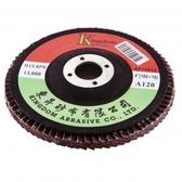 碳化矽平面砂布輪100x16#120