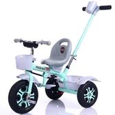 溜娃神器兒童三輪車手推車腳踏車