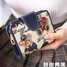 錢夾 鄰家小妃女士錢包 女短款 韓版潮學生搭扣拉鏈手拿包 錢夾 自由角落