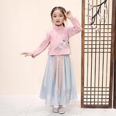 名族風童裝 漢服女童套裝漢服冬中國風兒童古裝小姐服裝民族風小孩漢服演出服