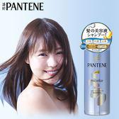 潘婷Micellar賦活淨化洗髮露500ml【愛買】