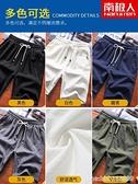 棉麻褲 南極人潮流短褲純棉麻男士夏季薄款五分褲休閒韓版寬鬆運動沙灘褲 瑪麗蘇