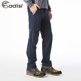 ADISI 男Cordura彈性輕薄耐磨機能合身長褲AP1811012 (S~2XL) / 城市綠洲專賣(耐磨、耐撕裂、四向彈性)