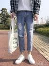 夏季薄款牛仔褲男潮牌直筒寬鬆男士破洞九分闊腿淺色長褲子男學生【快速出貨】