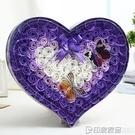 創意七夕情人節生日禮物閨蜜送女友女朋友特別實用香皂花花束禮盒 印象家品