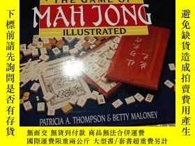 二手書博民逛書店The罕見Game of Mah Jong: Illustrat