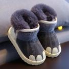 兒童靴子 兒童雪地靴女童防水防滑中大短靴子男童2021冬季新款加絨小童【快速出貨八折下殺】