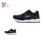【2色】FILA童鞋 男女童運動鞋 足弓鞋墊 跑步鞋 矯正運動鞋 皮革童鞋 運動鞋 Q7665.66#黑◆奧森