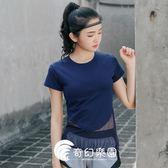 運動上衣-性感運動上衣女寬松健身T恤短袖健身瑜伽速干衣網眼跑步罩衫-奇幻樂園