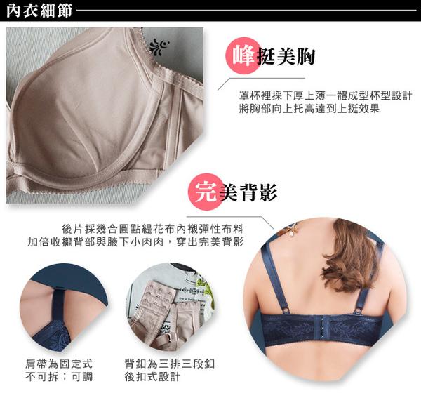 U&Z-熾愛嬌點 B-D罩內衣(粉膚色)-台灣奧黛莉集團