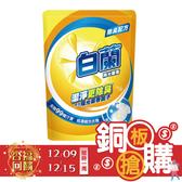 白蘭 陽光洗衣精-補充包 (1.6kg/包)【杏一】
