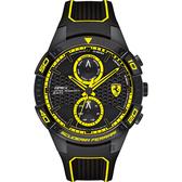 Scuderia Ferrari 法拉利 APEX日曆手錶-44mm FA0830633