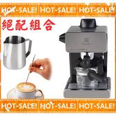 《搭贈奶泡鋼杯+雕花棒》Electrolux EES1504K / EES1504 伊萊克斯 半自動 義式咖啡機