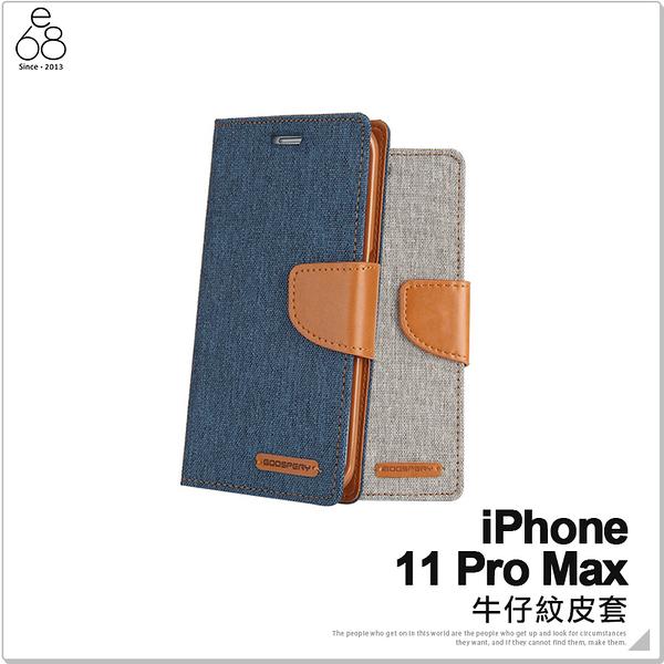 iPHONE 11 Pro Max 牛仔紋 皮套 手機殼 翻蓋 MERCURY 保護套 可立支架 側掀皮套